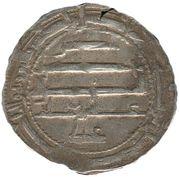 Dirham - Idris II (Walilli) – revers