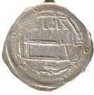 Dirham - Idris II (Wazzan) – avers