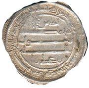 Dirham - Idris II (Wazzan) – revers