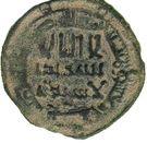 Fals - Yahya Ib. Muhammad – avers