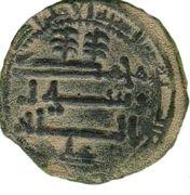 Fals - Yahya Ib. Muhammad – revers