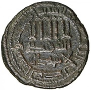 Fals - Idris II – avers