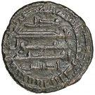 Fals - Idris II – revers