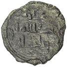 Fals - temp. Idris I / Idris II - citing Rashid b. Qadim (Walila) – avers