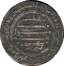Dirham - Al Qasim Guennoun (Fatimid Overlord) – revers