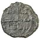 Fals - temp. Idris I / Idris II - citing Rashid b. Qadim (Walila) – revers