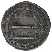 Dirham - Idris II (Asilah) – avers