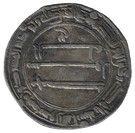 Dirham - Idris II (Asilah) – revers