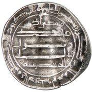 Dirham - 'Ali b. Muhammad – revers