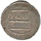 Dirham - Idris II (Walilli) – avers