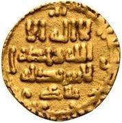 Dinar - Ibrahim II – avers