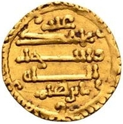 Dinar - Ibrahim II – revers