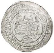 Dirham - 'Ali b. al-Ikhshid – avers