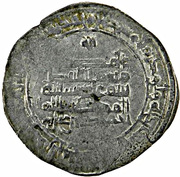 Dirham - Ahmad b. 'Ali – revers