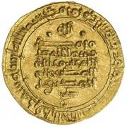 Dinar - Ahmad b. 'Ali – revers