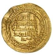 Dinar - 'Ali b. al-Ikhshid – avers