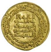 Dinar - Abu'l-Qasim b. al-Ikhshid – avers