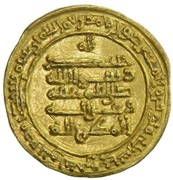 Dinar - Abu'l-Qasim b. al-Ikhshid – revers