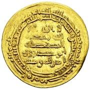 Dinar - Muhammad al-Ikhshid – avers
