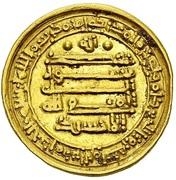 Dinar - Muhammad al-Ikhshid – revers