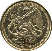 ¼ Angel - Elizabeth II (3rd portrait) – revers