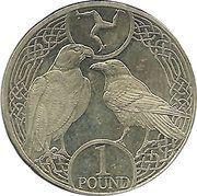 1 Pound - Elizabeth II -  revers