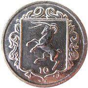 10 pence - Elizabeth II (2eme effigie) -  revers
