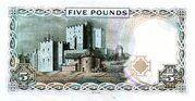 5 Pounds - Elizabeth II – revers