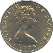 1 pound - Elizabeth II (2eme effigie) -  avers
