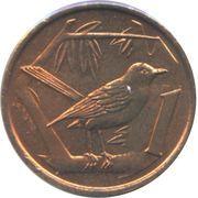 1 cent Elizabeth II (3eme effigie) – revers