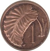 1 cent - Elizabeth II (2e effigie ; mariage Charles - Diana) – revers