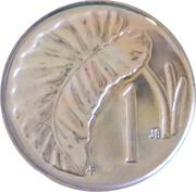 1 cent - Elizabeth II (2e effigie ; James Cook) – revers
