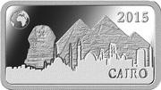 ½ Dollar - Elizabeth II (Cairo) – revers