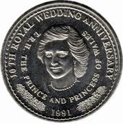 1 crown - Elizabeth II (3eme effigie; Anniversaire de mariage) – revers