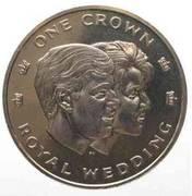 1 crown - Elizabeth II (2eme effigie - Mariage du Prince Andrew) – revers
