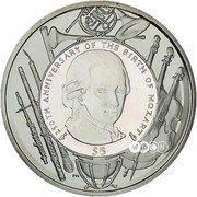 5 Dollars - Elizabeth II (250th anniversary of the birth of Mozart) – revers