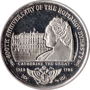 1 Dollar - Elizabeth II (Cathrine the Great) – revers