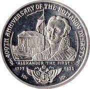1 Dollar - Elizabeth II (Alexander I) – revers