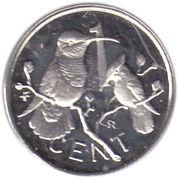 1 cent - Elizabeth II (2eme effigie - Jubilé d'argent) – revers