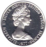 5 cents - Elizabeth II (2eme effigie - Jubilé d'argent) – avers