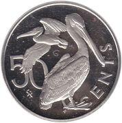 50 cents - Elizabeth II (2eme effigie - Jubilé d'argent) – revers