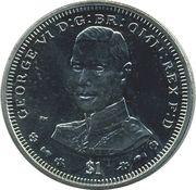 1 Dollar - Elizabeth II (King George VI) – revers