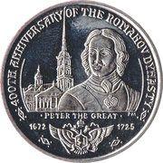1 Dollar - Elizabeth II (Peter the Great) – revers