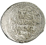 "6 Dirhams - ""Ilkhan"" Muhammad Khan - 1336-1338 AD (House of Hulagu - Kirman mint - type B) – revers"