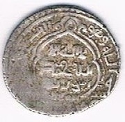 2 Dirham - Adu Sa'id - Ilkan - type C – avers