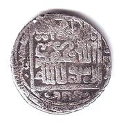 Dirham - Argun-khan ilkhan (Iran under Mongols) – avers