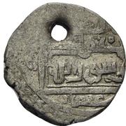 """2 Dirhams - """"Ilkhan"""" Abu Sa'id Khan (with 3 annulets - House of Hulagu - Mongol king) – avers"""