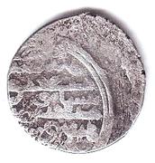 Dirham - Argun-khan ilkhan (Iran under Mongols) – revers