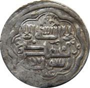 2 Dirham -  Abu Sa'id - Ilkhan - type G – avers