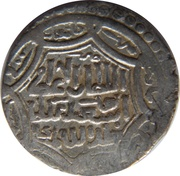 2 Dirham -  Abu Sa'id - Ilkhan - type G – revers